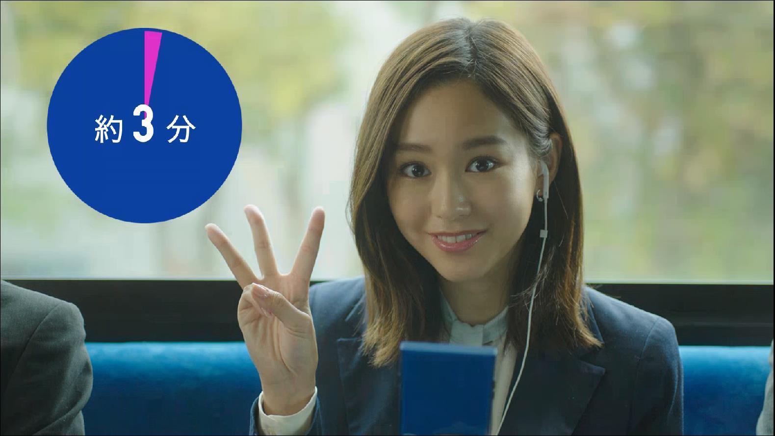 『スタディサプリENGLISH』シリーズ初のCMキャラクターに桐谷美玲さん起用! 4月1日より放送開始